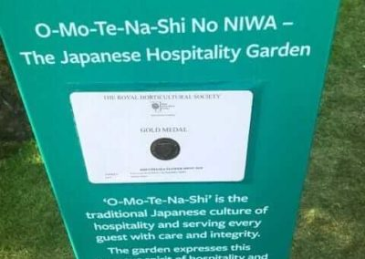 Gardengigs I-MO-TE-NA-SHI NO NIWA Chelsea Flower Show